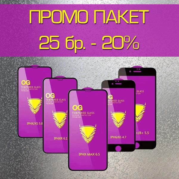 PACK 25x Golden Armor Стъклен screen protector за iPhone 6G / 6S 4.7 / Черен /