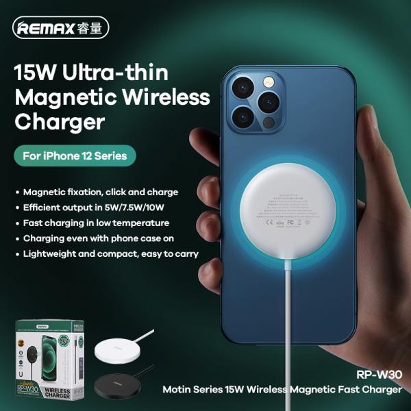 Wireless /безжично/ зарядно MagSafe Remax RP-W30 15W / за iPhone 12 / 12 Pro 6.1 / 12 Pro Max 6.7
