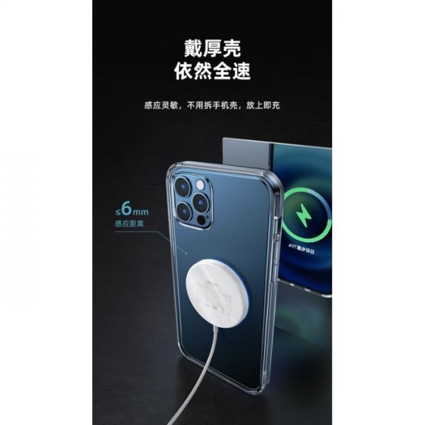 Wireless /безжично/ зарядно MagSafe Remax RP-W36 15W / за iPhone 12 / 12 Pro 6.1 / 12 Pro Max 6.7