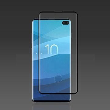 Full Glue Стъклен screen protector за Samsung Galaxy S21 G990 /Черен/